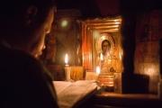 Смиреният отнася Св. Писание към себе си
