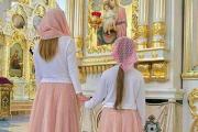 Поговорете с Бога за вашите деца