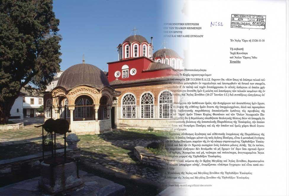 truth Всемирното Православие - Статии-отизиви-за-събора