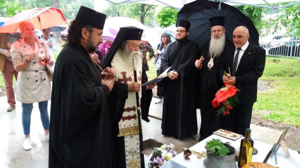 20170703_113330 Всемирното Православие - Ловчанска епархия