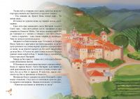 Sveti_Nektarii_Eginski_2_stranica15