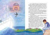 Sveti_Nektarii_Eginski_2_stranica4