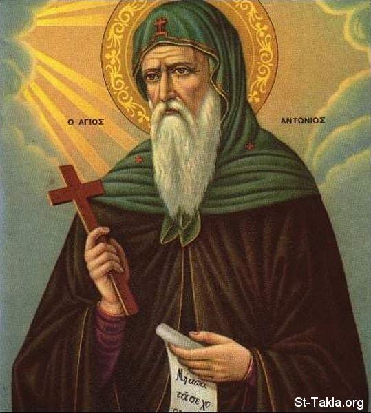 22046085 Всемирното Православие - Православен Календар